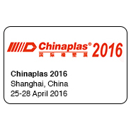 Win an Iphone 6S – and 4 other good reasons to visit EAS @Chinaplas