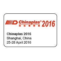 EAS诚邀您光临中国橡塑展